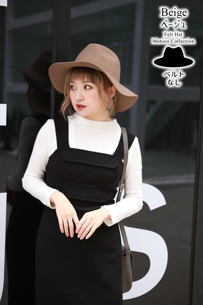 帽子 フェルトハット 選べる3タイプ mq3type 商品詳細35