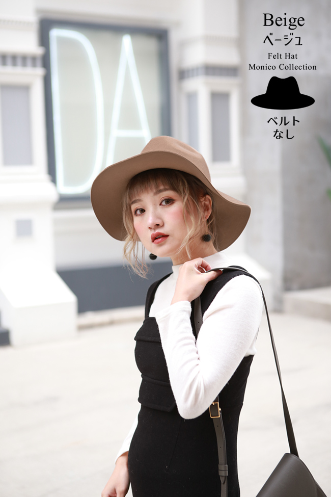 帽子 フェルトハット 選べる3タイプ mq3type 商品詳細36