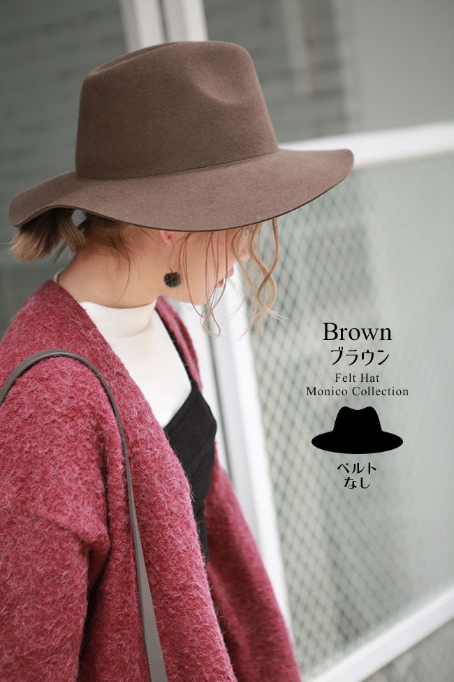 帽子 フェルトハット 選べる3タイプ mq3type 商品詳細46