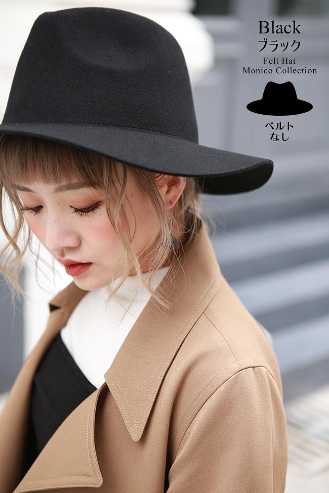 帽子 フェルトハット 選べる3タイプ mq3type 商品詳細6