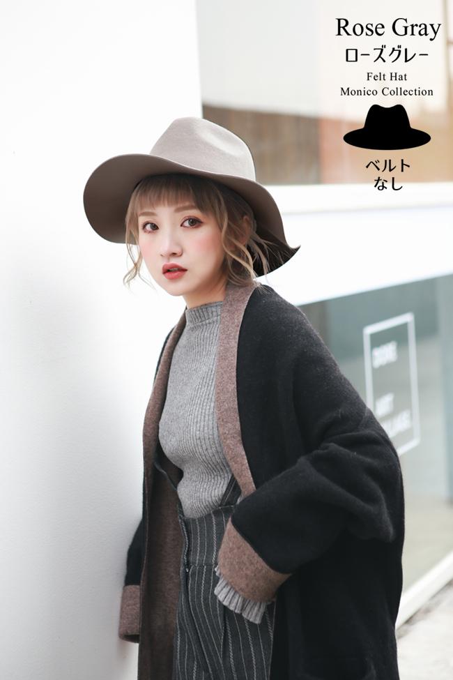 帽子 フェルトハット 選べる3タイプ mq3type 商品詳細25