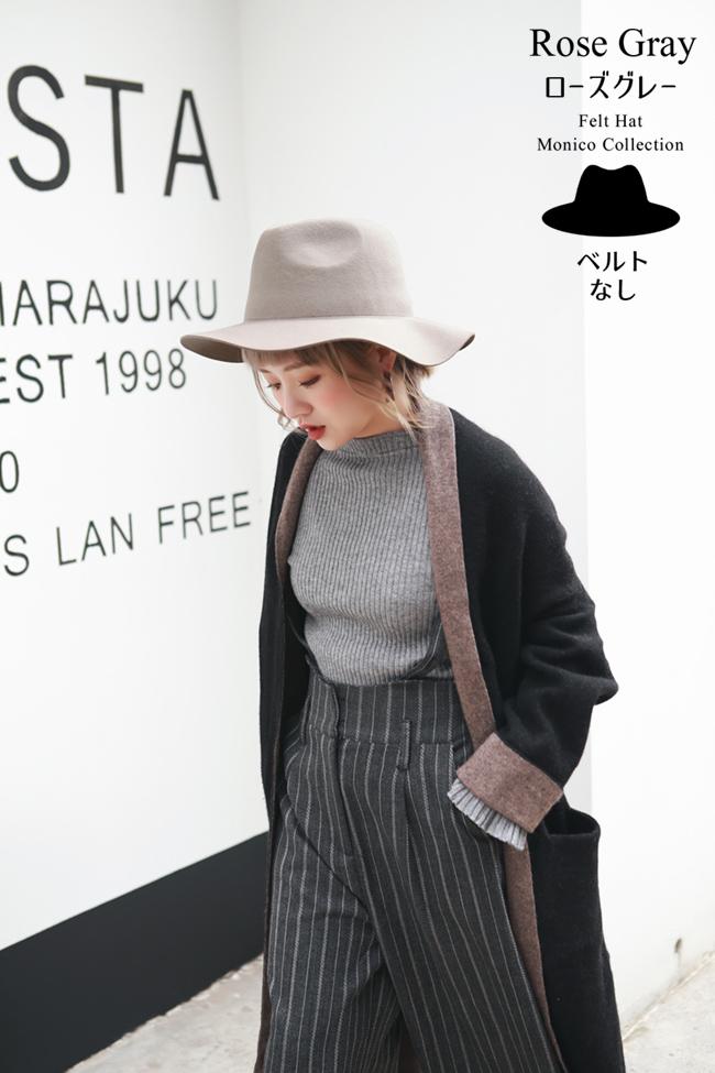 帽子 フェルトハット 選べる3タイプ mq3type 商品詳細26