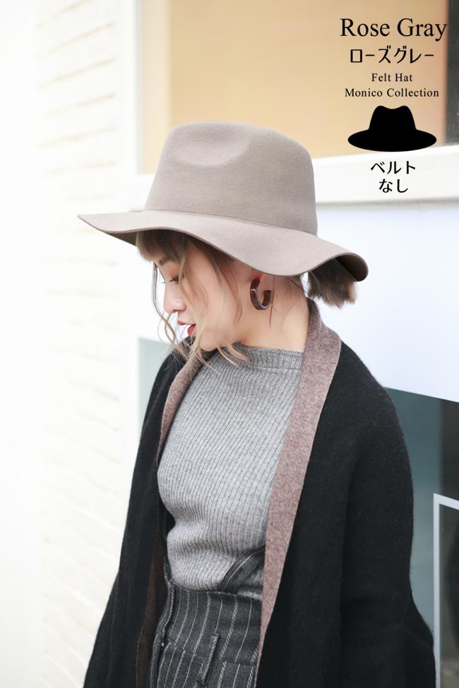 帽子 フェルトハット 選べる3タイプ mq3type 商品詳細27