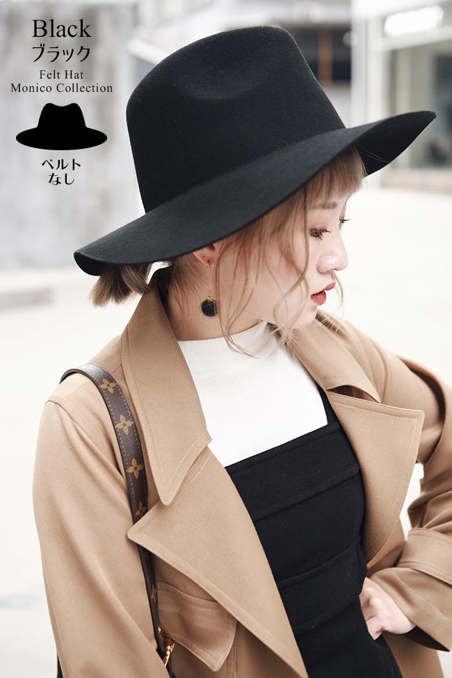 帽子 フェルトハット 選べる3タイプ mq3type 商品詳細7