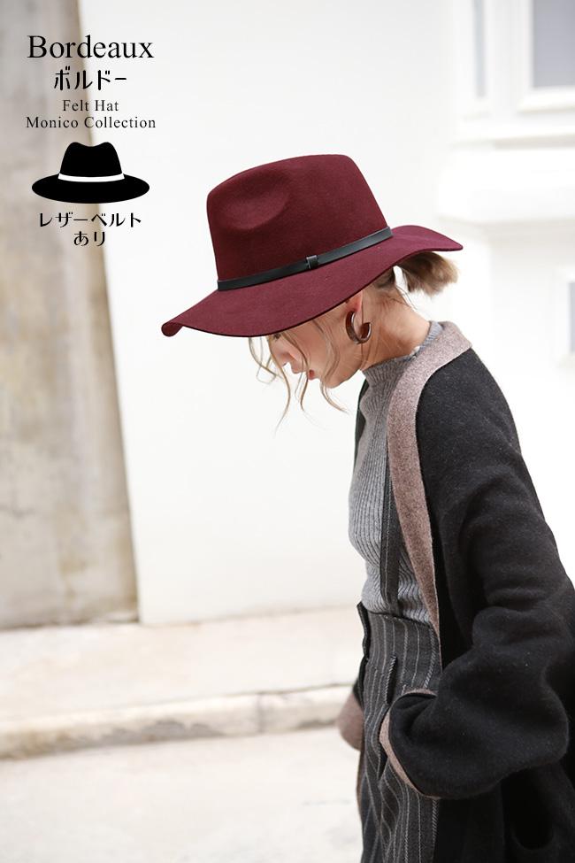 帽子 フェルトハット 選べる3タイプ mq3type 商品詳細15