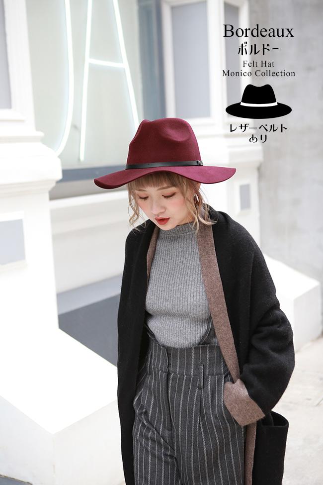 帽子 フェルトハット 選べる3タイプ mq3type 商品詳細16
