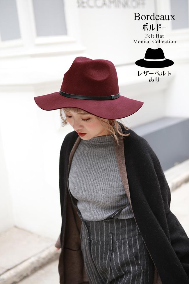 帽子 フェルトハット 選べる3タイプ mq3type 商品詳細17