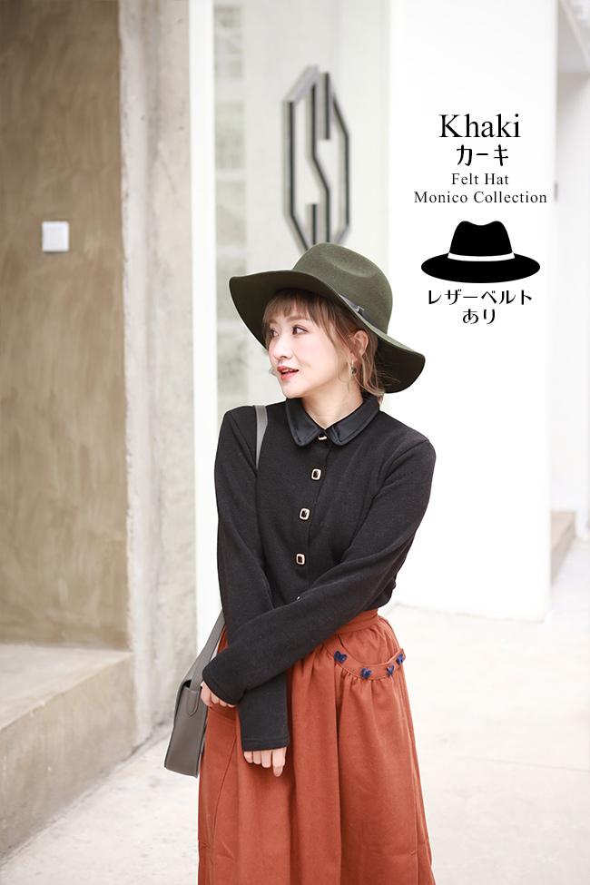 帽子 フェルトハット 選べる3タイプ mq3type 商品詳細21