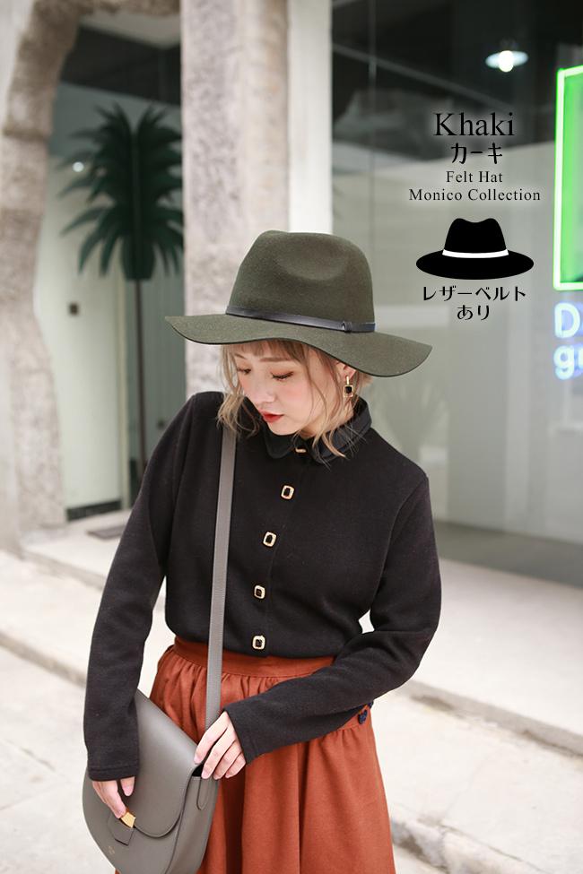 帽子 フェルトハット 選べる3タイプ mq3type 商品詳細22