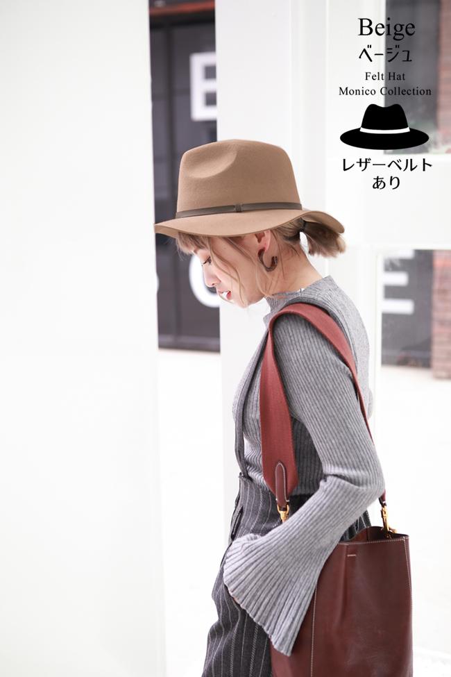 帽子 フェルトハット 選べる3タイプ mq3type 商品詳細33
