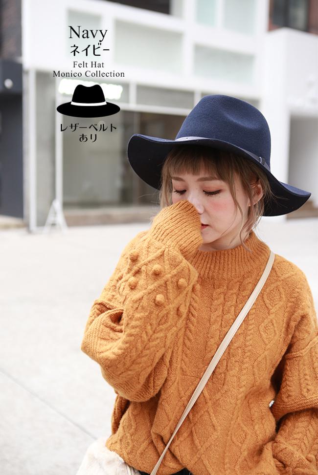 帽子 フェルトハット 選べる3タイプ mq3type 商品詳細38