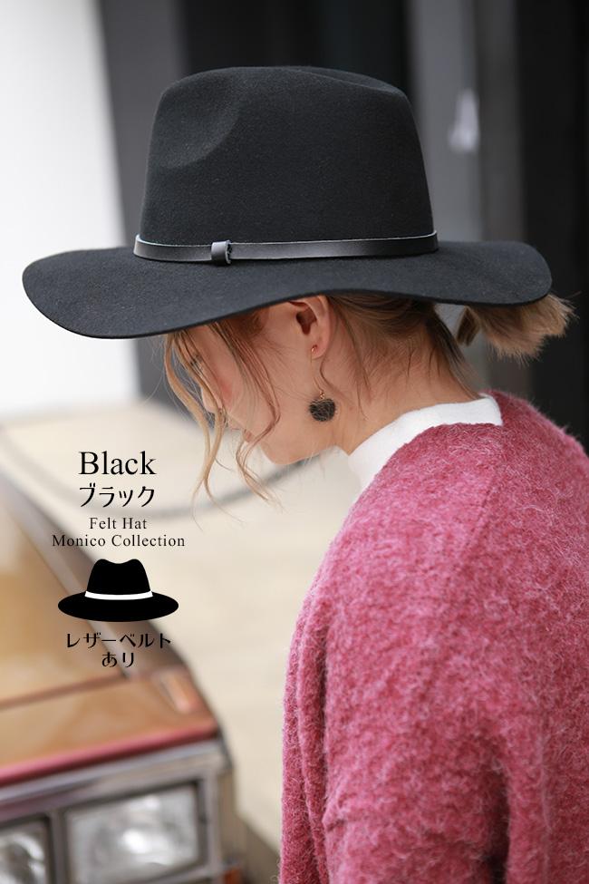 帽子 フェルトハット 選べる3タイプ mq3type 商品詳細11
