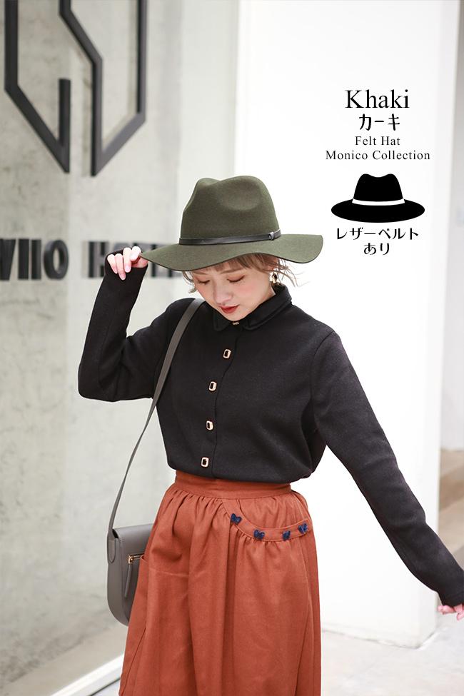 帽子 フェルトハット 選べる3タイプ mq3type 商品詳細23