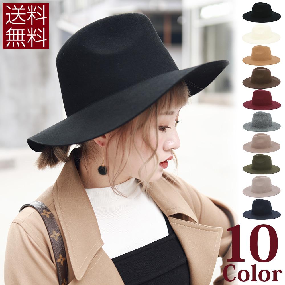 帽子 フェルトハット 選べる3タイプ mq3type 商品詳細1
