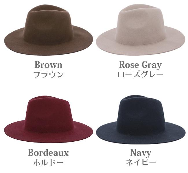 帽子 フェルトハット 選べる3タイプ mq3type カラーバリエーション2