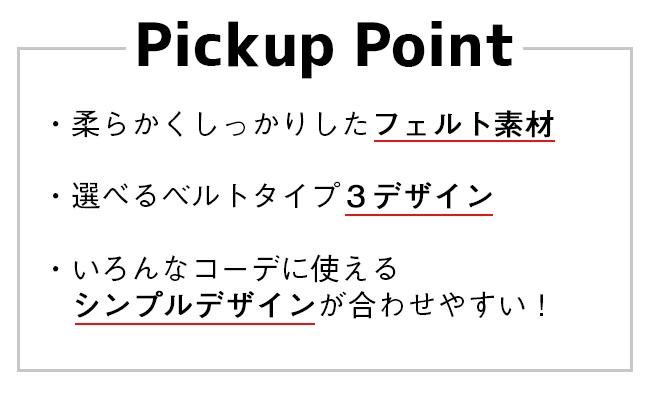 帽子 フェルトハット 選べる3タイプ mq3type 商品詳細2