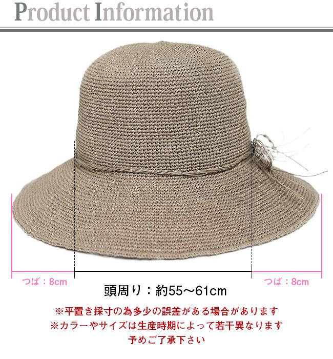 ソフトワイヤーストローハット ms1374 商品詳細22