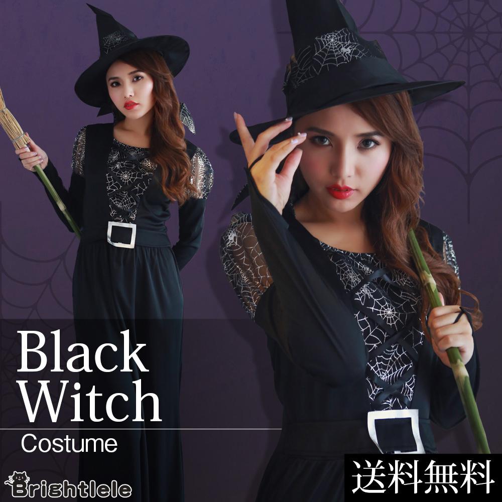 ブラックウィッチ(コスチューム) ptc1333 商品詳細TOP