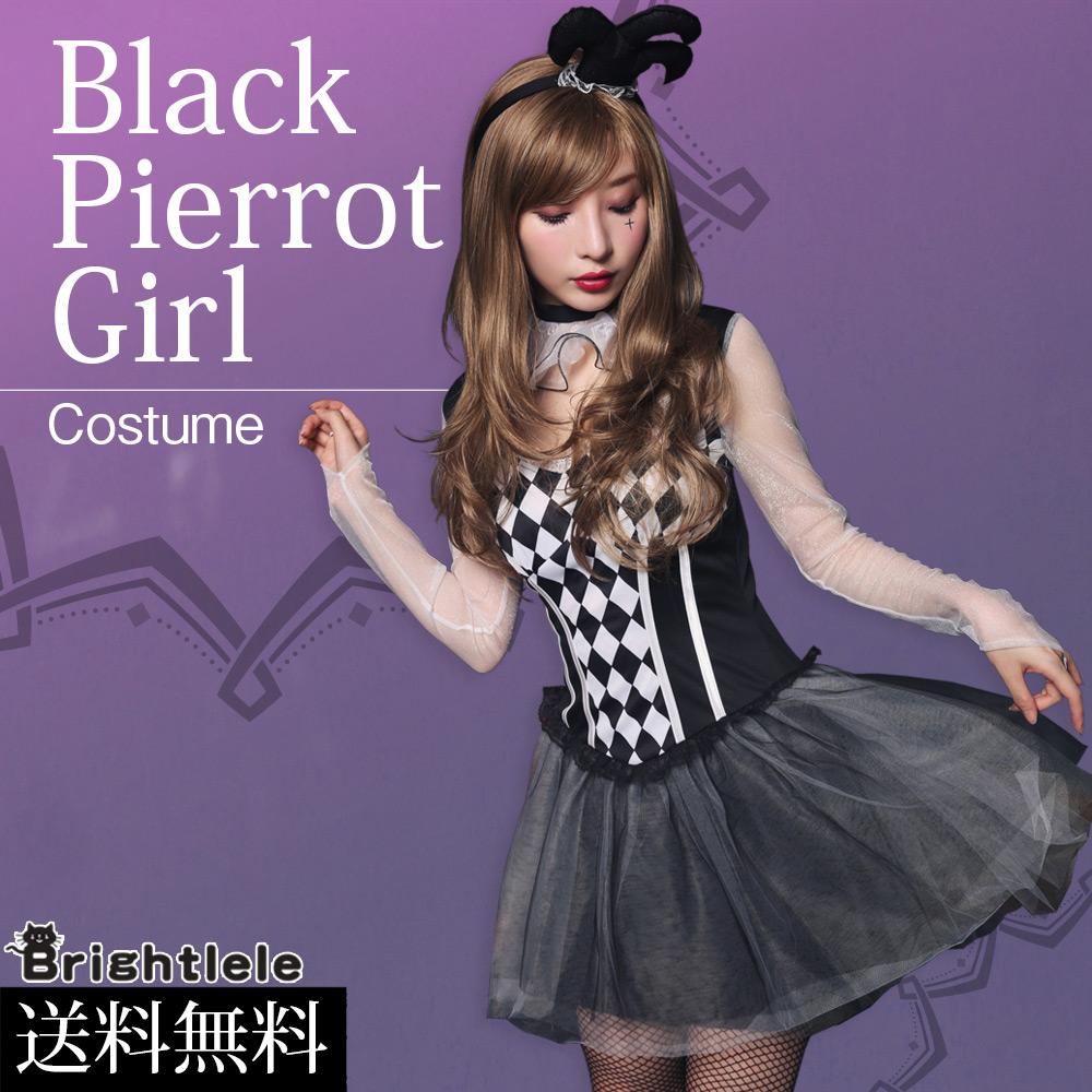 ブラックピエロガール(コスチューム) ptc1336 商品詳細TOP