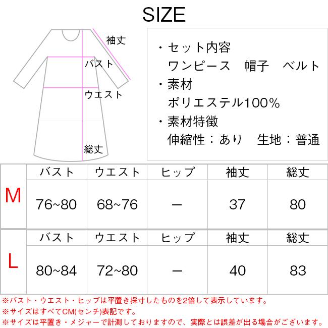 セクシーサンタ ptc17129w 商品詳細9