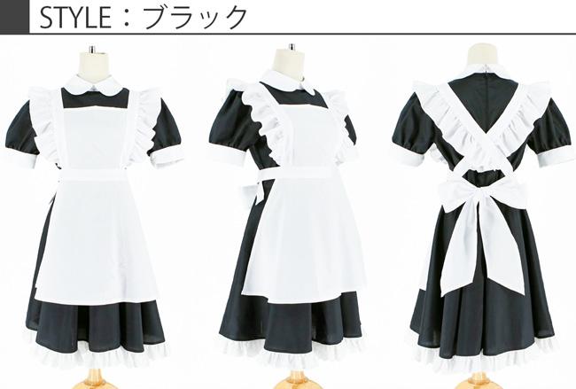 メイド(コスチューム) ptc17274w 商品詳細10
