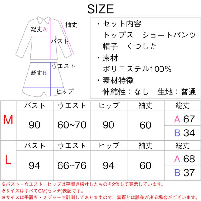 幼稚園児コスチューム ptc17517w 商品詳細9