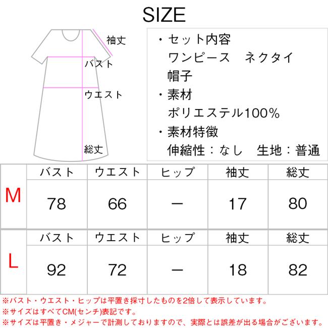 ARMY アーミー(コスチューム) ptc17521w 商品詳細13