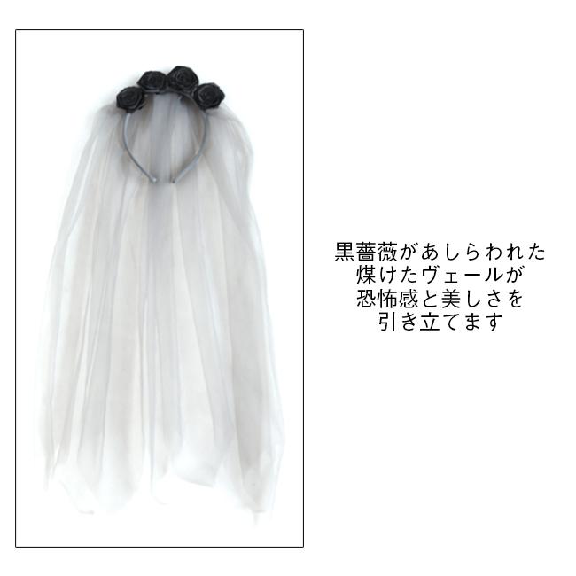 ゾンビ花嫁(コスチューム) ptf03 商品詳細8
