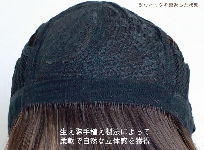 オプティカルショートボブ s-003 商品詳細13