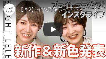 商品紹介☆マニッシュラフショート
