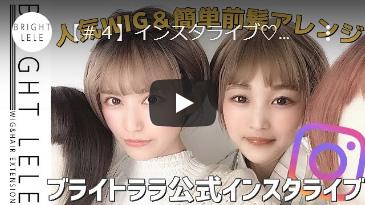 商品紹介☆エアリーサイドショート